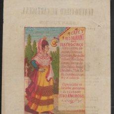 Coleccionismo de carteles: CROMOLITOGRAFÍA TEATRO CIRCO DE CARTAGENA - ANTIGUO PROGRAMA - 23 JUNIO AÑO 1879. RRR. Lote 195056882