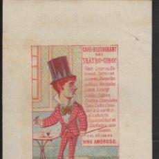 Coleccionismo de carteles: CROMOLITOGRAFÍA TEATRO CIRCO DE CARTAGENA - ANTIGUO PROGRAMA - 15 JUNIO AÑO 1879. RRR. Lote 195056941