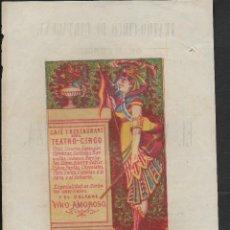 Coleccionismo de carteles: CROMOLITOGRAFÍA TEATRO CIRCO DE CARTAGENA - ANTIGUO PROGRAMA - 24 JUNIO AÑO 1879. RRR. Lote 195057026