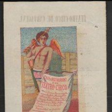 Coleccionismo de carteles: CROMOLITOGRAFÍA TEATRO CIRCO DE CARTAGENA - ANTIGUO PROGRAMA - 12 JUNIO AÑO 1879. RRR. Lote 195057065
