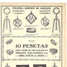 Coleccionismo de carteles: 1912 HOJA REVISTA PUBLICIDAD ANUNCIO JOYERÍA ALHAJAS DE ORALINA 'BRILLANTES DE BORO'. Lote 195098098