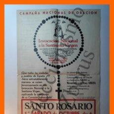 Coleccionismo de carteles: CAMPAÑA NACIONAL DE ORACIÓN, INVOCACION NACIONAL A LA SANTÍSIMA VIRGEN - SANTO ROSARIO, MADRID 1979. Lote 195141150