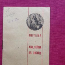 Coleccionismo de carteles: ANTIGUA ESTAMPA RELIGIOSA. CÓRDOBA. Lote 195190095