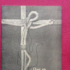 Coleccionismo de carteles: ANTIGUA ESTAMPA RELIGIOSA. CÓRDOBA. Lote 195190121