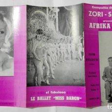 Coleccionismo de carteles: PROGRAMA TEATRO RUZAFA VALENCIA8 AÑO 1970, REVISTA ZORI-SANTOS PRESENTA A AFRICA PRATT. Lote 195200115