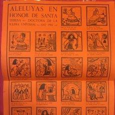 Coleccionismo de carteles: ALELUYAS EN HONOR DE SANTA TERESA 1582-1982, GABRIEL JANER DIBUJOS J. GUERRA. Lote 195264398