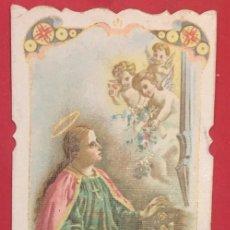 Coleccionismo de carteles: ESTAMPA SANTA CECILIA PROPAGANDA GEREGUMIL FERNANDEZ MONTILLA CORDOBA. Lote 195267221