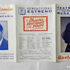 Coleccionismo de carteles: TEATRO APOLO, COMPAÑIA MUÑOZ ROMAN, EN LA CHACHA RODRIGUEZ Y SU PADRE, CON QUETA CLAVER, AÑO 1958. Lote 195288532
