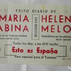 Coleccionismo de carteles: MOGAMBO CLUB Y MERCEDES VIANA, PRESENTA A LUISA CALLE, MARIA SABINA Y HELENA MELO, AÑO 1964. Lote 195289081