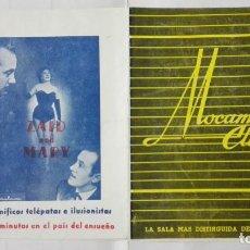 Coleccionismo de carteles: MOGAMBO CLUB Y MERCEDES VIANA, PRESENTA CARRUSEL DE LA FELICIDAD, AÑOS 60, VALENCIA. Lote 195289172