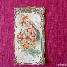 Coleccionismo de carteles: ANTIGUA ESTAMPA RELIGIOSA. . Lote 195316375