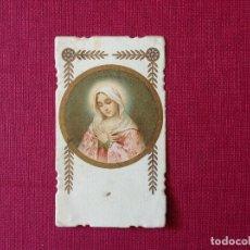 Coleccionismo de carteles: ANTIGUA ESTAMPA RELIGIOSA. . Lote 195316425