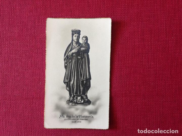 Coleccionismo de carteles: Antigua Estampa. Funeral Obispo Adolfo Pérez Muñoz. Córdoba 1945 - Foto 2 - 195317668