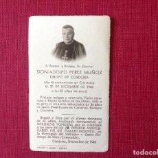 Coleccionismo de carteles: ANTIGUA ESTAMPA. FUNERAL OBISPO ADOLFO PÉREZ MUÑOZ. CÓRDOBA 1945. Lote 195317668