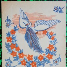 Coleccionismo de carteles: HOLANDA - 10 DE MAYO 1940 ~ 5 DE MAYO 1945 - TAMAÑO POSTAL - PJRB. Lote 195362838