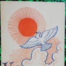 Coleccionismo de carteles: HOLANDA -2 - 10 DE MAYO 1940 ~ 5 DE MAYO 1945 - TAMAÑO POSTAL - PJRB. Lote 195363126