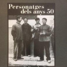 Coleccionismo de carteles: CARTEL EXPOSICION FOTOGRÁFICA F. CATALÀ ROCA 34 X 60 CM. Lote 195485950