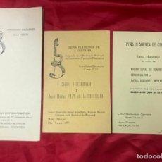 Coleccionismo de carteles: 3 FOLLETOS DE LA PEÑA FLAMENCA DE CÓRDOBA, SEMANA CULTURAL FLAMENCA, HOMENAJE MATRONA, 1973-74. Lote 196529820