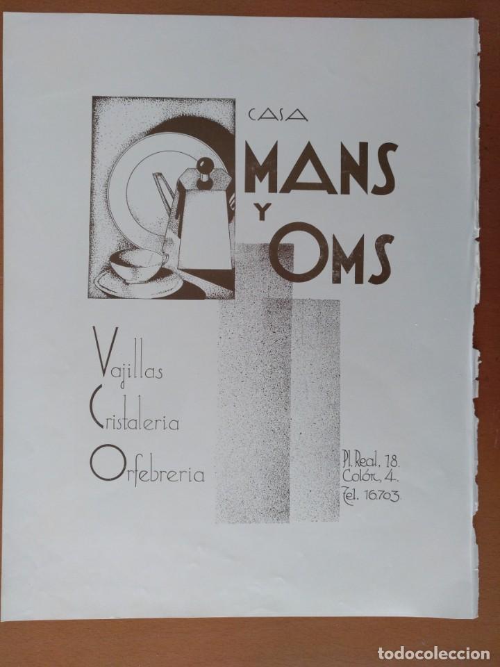PUBLICIDAD CASA MANS Y OMS VAJILLAS PLAZA REAL BARCELONA PARQUE CIUDADELA. 1929 (Coleccionismo - Carteles Pequeño Formato)