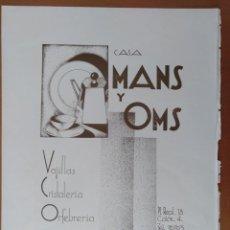 Coleccionismo de carteles: PUBLICIDAD CASA MANS Y OMS VAJILLAS PLAZA REAL BARCELONA PARQUE CIUDADELA. 1929. Lote 196736321