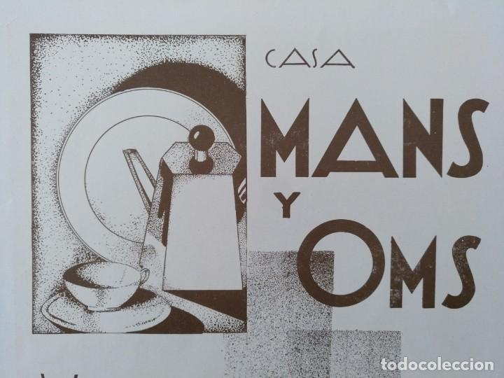 Coleccionismo de carteles: PUBLICIDAD CASA MANS Y OMS VAJILLAS PLAZA REAL BARCELONA PARQUE CIUDADELA. 1929 - Foto 2 - 196736321
