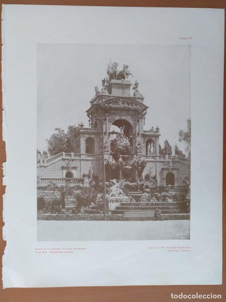 Coleccionismo de carteles: PUBLICIDAD CASA MANS Y OMS VAJILLAS PLAZA REAL BARCELONA PARQUE CIUDADELA. 1929 - Foto 3 - 196736321