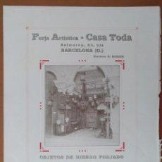 Coleccionismo de carteles: PUBLICIDAD FORJA ARTISTICA CASA TODA SALMERON (GRACIA) BARCELONA PLAZA REAL. 1929. Lote 196742680