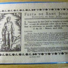 Coleccionismo de carteles: PRECIOSA INVITACION FESTA DE SANT JORDI PARROQUIA SANT JOSEP . MATARO AÑO 1935 21/13 CM . Lote 197585438