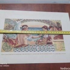 Coleccionismo de carteles: EXPOSICIÓN REGIONAL VALENCIANA 1909.. Lote 198843556