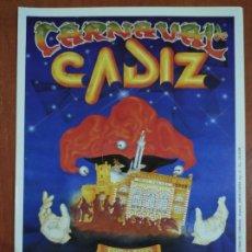 Coleccionismo de carteles: PEQUEÑO CÁRTEL DEL CARNAVAL DE CÁDIZ AÑO 1996. COAC.. Lote 245476865