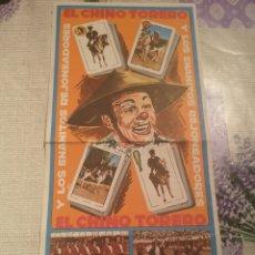 Coleccionismo de carteles: CARTEL EL CHINO TORERO PLAZA DE TOROS DE VALENCIA DE ALCÁNTARA.. Lote 202035367