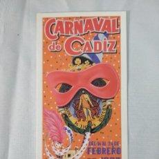 Coleccionismo de carteles: PEQUEÑO CÁRTEL DEL CARNAVAL DE CÁDIZ AÑO 1985. COAC.. Lote 245476680