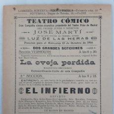 Coleccionismo de carteles: ANTIGUO CARTEL TEATRO COMICO JOSÉ MARTÍ LUZ DE LAS HERAS CADIZ 1916. Lote 202685542