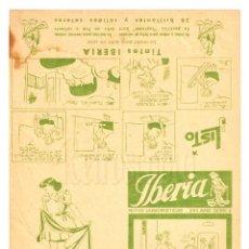 Coleccionismo de carteles: LÁMINA PUBLICIDAD TEBEO VIÑETAS NOTAS HUMORÍSTICAS TINTES IBERIA XVII AÑO SERIE IX AÑOS 60. Lote 203936005