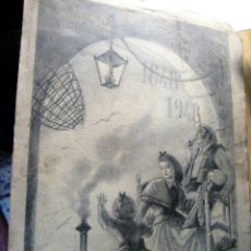 Coleccionismo de carteles: LAMINA DOBLE CARA MATARO 1948 TREN OPISSO - PUBLICIDAD CALCETINES MOLFORT'S MORELL. Lote 203947575