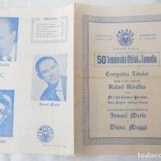 Coleccionismo de carteles: CUIDADO CON LAS PERSONAS FORMALES. VALENCIA 1959. RAFAEL RIVELLES, ISMAEL MERLO.... Lote 206254161