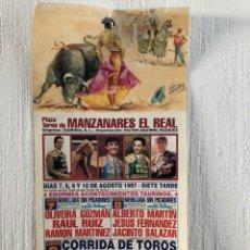 Coleccionismo de carteles: PLAZA DE TOROS MANZANARES EL REAL. Lote 206364466