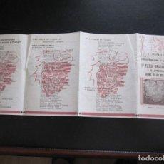 Coleccionismo de carteles: FOLLETO PUBLICITARIO PRIMERA FERIA DE MUESTRAS DE LA PROVINCIA DE TARRAGONA - REUS 1942. Lote 206366373