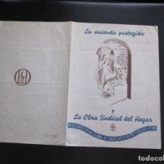Coleccionismo de carteles: FOLLETO PUBLICITARIO OBRA SINDICAL DEL HOGAR DELEGACIÓN DE SINDICATOS DE FET Y DE LAS JONS. Lote 206367621