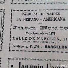 Coleccionismo de carteles: FABRICA DE NAIPES LA HISPANO - AMERICANA DE JUAN ROURA BARCELONA HOJA AÑO 1928. Lote 206367742