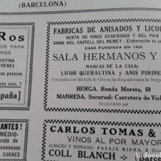 Coleccionismo de carteles: FABRICAS ANISADOS LICORES SALA HERMANOS Y Cª ANIS PIRINEO LICOR QUERALTINA BERGA MANRESA HOJA 1928. Lote 206370026