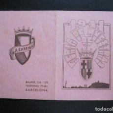 Coleccionismo de carteles: FOLLETO PUBLICITARIO FERIA DE MUESTRAS BARCELONA 1944 A. GARRIGA. Lote 206372653