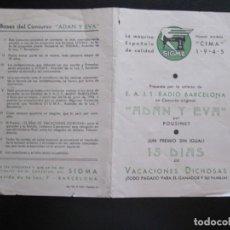 Coleccionismo de carteles: FOLLETO PUBLICITARIO MAQUINAS DE COSER SIGMA 1945. Lote 206373197