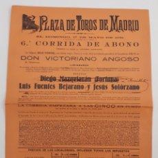 Coleccionismo de carteles: CARTEL DE TOROS, 1931.. Lote 206381436