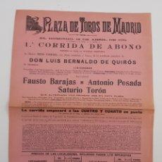 Coleccionismo de carteles: CARTEL DE TOROS, 1931.. Lote 206386747