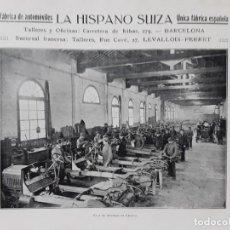 Collezionismo di affissi: FABRICA DE AUTOMOVILES LA HISPANO SUIZA UNICA FABRICA ESPAÑOLA BARCELONA 2 HOJAS AÑO 1913. Lote 206917067