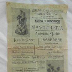 Coleccionismo de carteles: SEDA Y BRONCE. CINE DELICIAS, VILLANUEVA DE LA SERENA. Lote 207193343