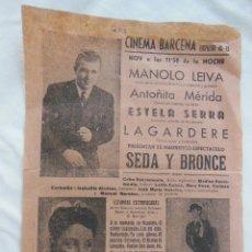 Coleccionismo de carteles: SEDA Y BRONCE. CIUDAD REAL. CINEMA BARCENA. Lote 207194793