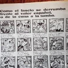 Coleccionismo de carteles: COMO ES FASCIO SE DERRUMBA FRENTE AL VALOR ESPAÑOL O DE LA CUNA A LA TUMBA -1978. Lote 207627946