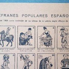 Coleccionismo de carteles: REFRANES POPULARES ESPAÑOLES. Lote 207632428